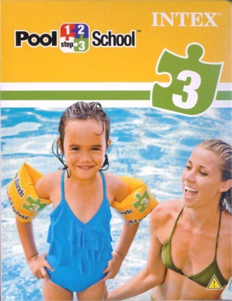 Nafukovací rukávky - Pool School