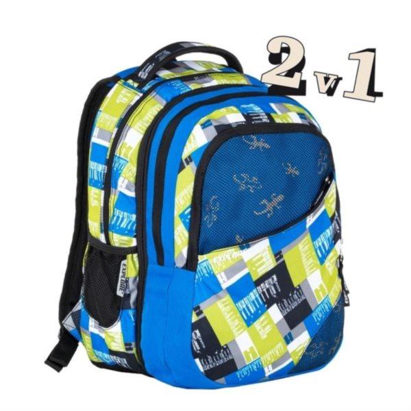 EXPLORE Školní batoh 2v1 DANIEL Mix yellow
